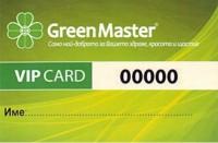 green-master-vip-card