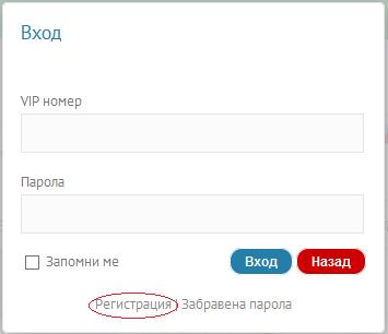 GM_Registration_Log-in
