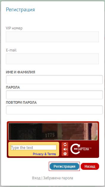 GM_Registration_Main