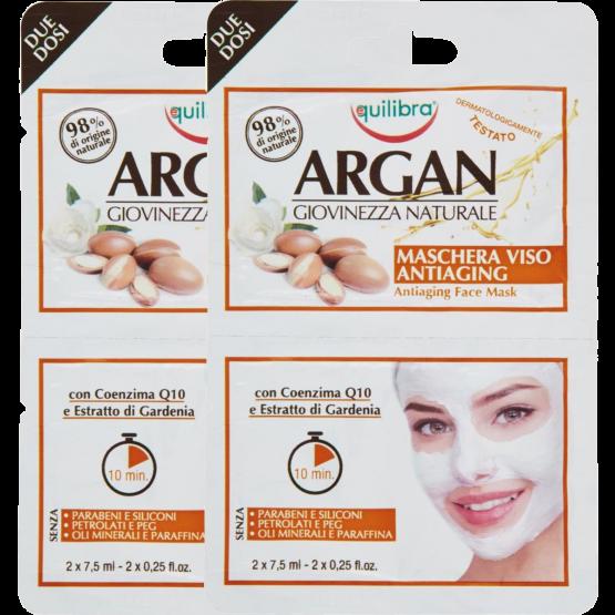Анти-ейдж маска за лице с арганово масло